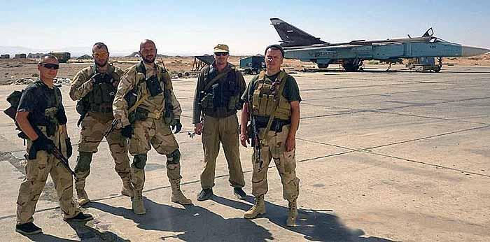 Попасть а частные военные компании
