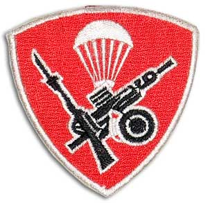 http://sof-mag.ru/images/spes_mira/indonezij_vvc_patch.jpg