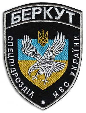 """""""Беркут"""" и """"Грифон"""" вырастут"""